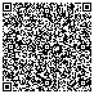 QR-код с контактной информацией организации Укрспецналадка, ООО