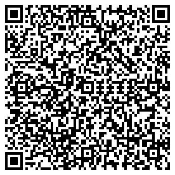 """QR-код с контактной информацией организации Частное предприятие РК """"Дампинг"""""""