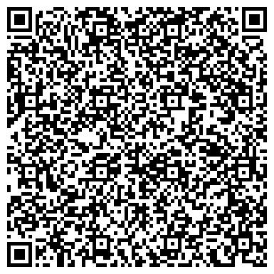 QR-код с контактной информацией организации ООО «Рекламное агентство «ПромоСтиль»