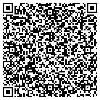 QR-код с контактной информацией организации студия webcontent