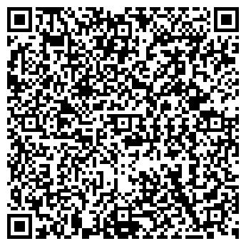 QR-код с контактной информацией организации Субъект предпринимательской деятельности «AR COMPANY»