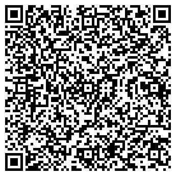 """QR-код с контактной информацией организации Частное предприятие ЧУП """"АРТЧИ"""""""