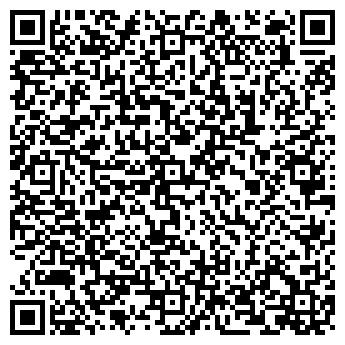 """QR-код с контактной информацией организации Общество с ограниченной ответственностью ТОО """"Команда AllWrite"""""""