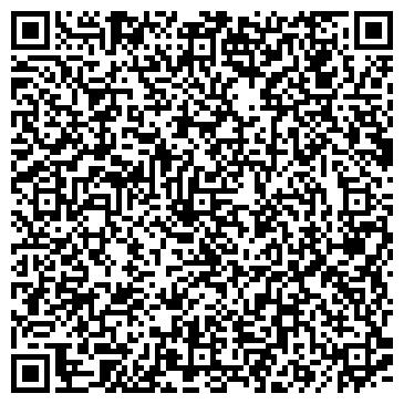 QR-код с контактной информацией организации ТОО Полиграфический комплекс Первый класс, Частное предприятие