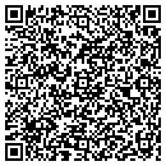 QR-код с контактной информацией организации A-SERVISE