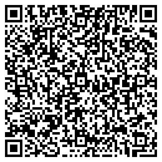 QR-код с контактной информацией организации Good men
