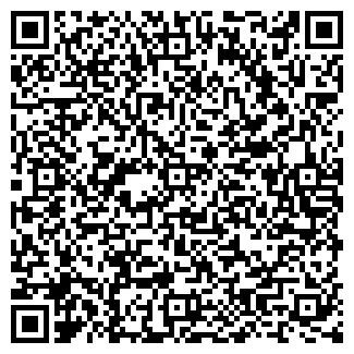 QR-код с контактной информацией организации «Pepper»
