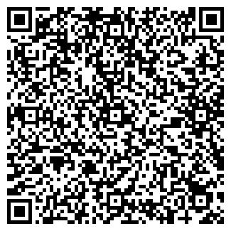 QR-код с контактной информацией организации Частное предприятие ИП Панасюк