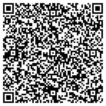 """QR-код с контактной информацией организации Другая """"GIFU"""" Advertising"""