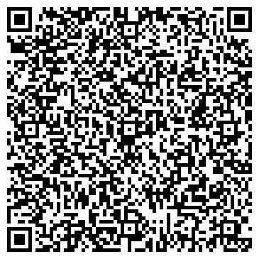 """QR-код с контактной информацией организации Компания """"Современные стратегии"""""""