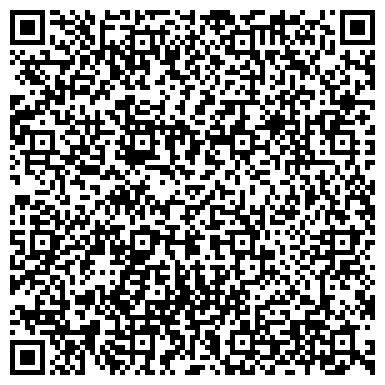 """QR-код с контактной информацией организации Рекламное агентство """"ЗЕБРА"""""""