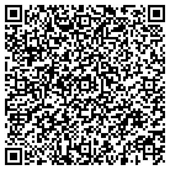 QR-код с контактной информацией организации Promobox Kazakhstan