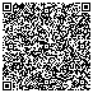 QR-код с контактной информацией организации Частное предприятие «ВИДИ Торговый Дом» Частное Предприятие