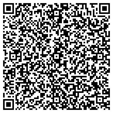 QR-код с контактной информацией организации ConsBuss Up