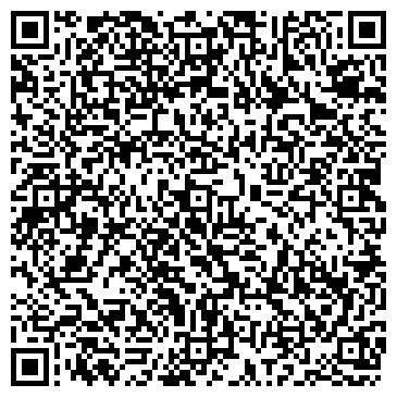 """QR-код с контактной информацией организации Рекламное агентство """"Рекарт"""""""