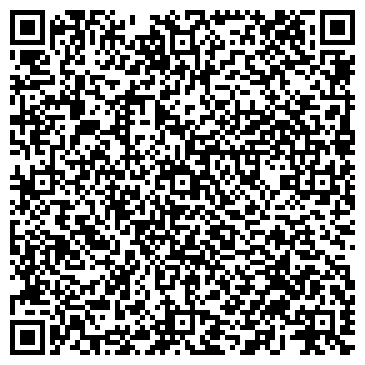 QR-код с контактной информацией организации Рекламное агентство «WhiteMedia»