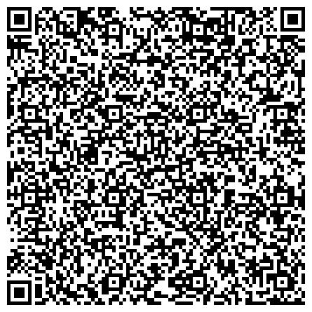 QR-код с контактной информацией организации Субъект предпринимательской деятельности Услуги промоутеров, раздача листовок, дегустации, промо акции! Высокое качество-низкая цена! Скидки!