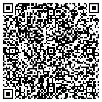 QR-код с контактной информацией организации Гарден Спорт