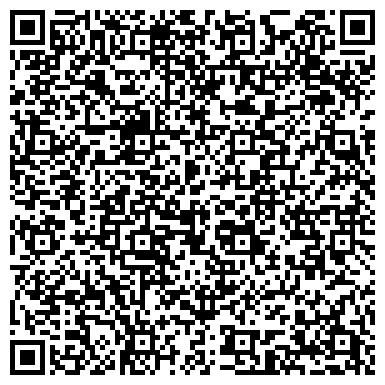 QR-код с контактной информацией организации Общество с ограниченной ответственностью ООО Сувенирная компания «Юниверсал»