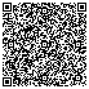 QR-код с контактной информацией организации АБИ Компания, УП