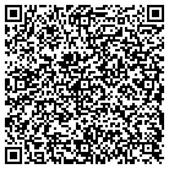 QR-код с контактной информацией организации AirCon