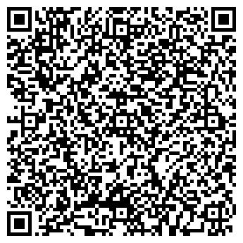 QR-код с контактной информацией организации Рекламные События, ООО