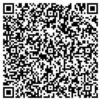 QR-код с контактной информацией организации Альфаграфика
