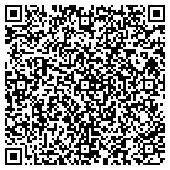 QR-код с контактной информацией организации МегаГерцДизайн
