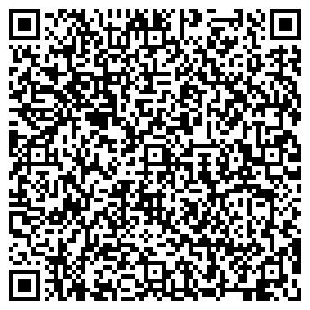 QR-код с контактной информацией организации Общество с ограниченной ответственностью РП «ДжиО»
