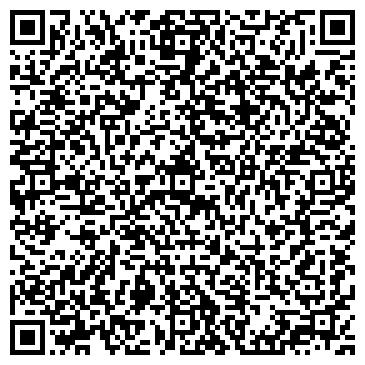 """QR-код с контактной информацией организации интернет магазин """"Апельсин"""""""