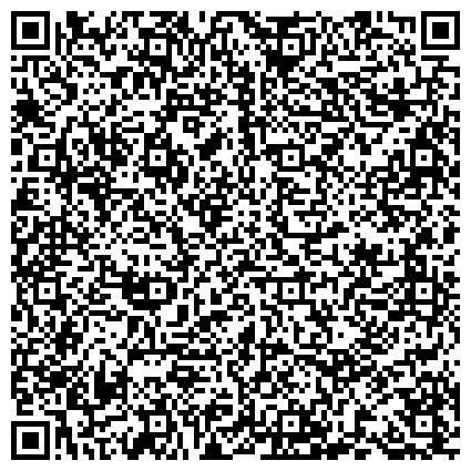 """QR-код с контактной информацией организации Общество с ограниченной ответственностью Представительство Патентно-юридической фирмы """"INTELEGIS"""" в Луганске и Луганской области"""