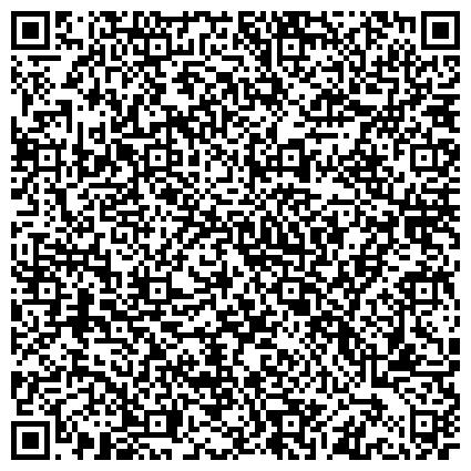 QR-код с контактной информацией организации ЧЕСТНАЯ КУРЬЕРСКАЯ СЛУЖБА — ЧеКС