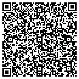 QR-код с контактной информацией организации Общество с ограниченной ответственностью ЛимСкай