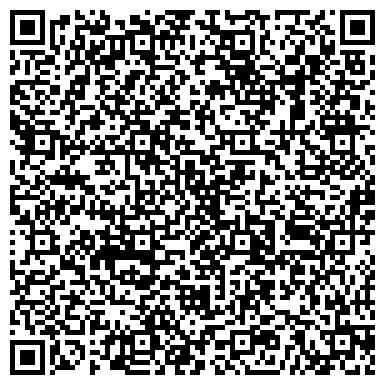 """QR-код с контактной информацией организации Общество с ограниченной ответственностью ООО """"Лакшери Коммуникейшн"""""""
