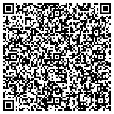 """QR-код с контактной информацией организации PA """"Level UP"""""""
