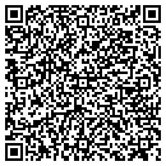 QR-код с контактной информацией организации reklamin