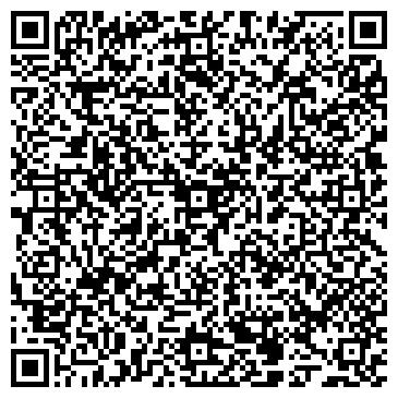 QR-код с контактной информацией организации Общество с ограниченной ответственностью ООО «Лидер Тим» Leaderteam