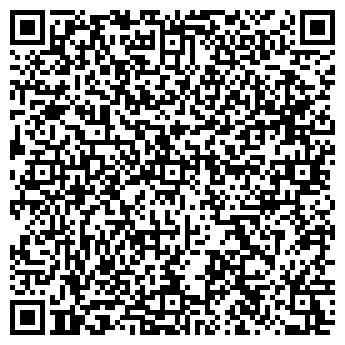 QR-код с контактной информацией организации ООО «Ди Ай Вай трейд», Общество с ограниченной ответственностью