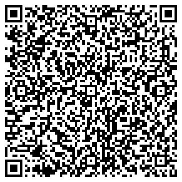 QR-код с контактной информацией организации ООО «Реклама пром»