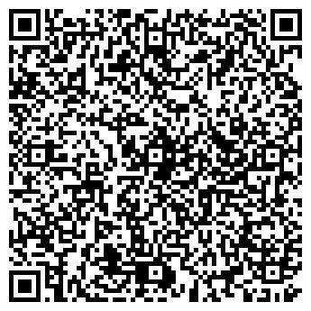 QR-код с контактной информацией организации ЧП Нестеренко