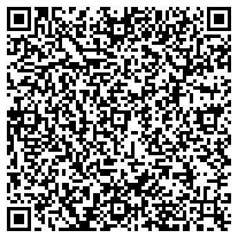 QR-код с контактной информацией организации ООО «Интел-консалтинг»