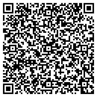 QR-код с контактной информацией организации Частное предприятие Sketch