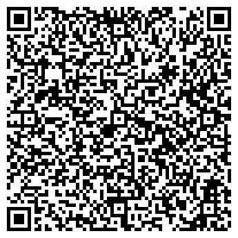 """QR-код с контактной информацией организации РА """"Вертикаль"""""""