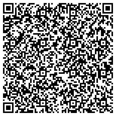 """QR-код с контактной информацией организации Общество с ограниченной ответственностью ООО """"Леонком Украина"""""""