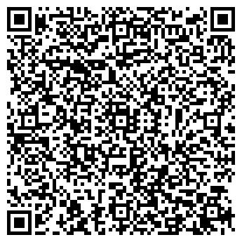 QR-код с контактной информацией организации Мобил ТВ Элит