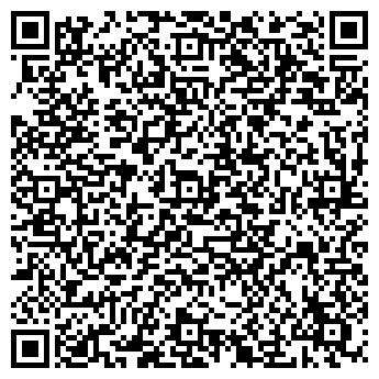 QR-код с контактной информацией организации Лондон (London),ЧП
