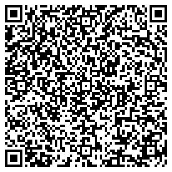 QR-код с контактной информацией организации ФОП Коваленко Г. О.