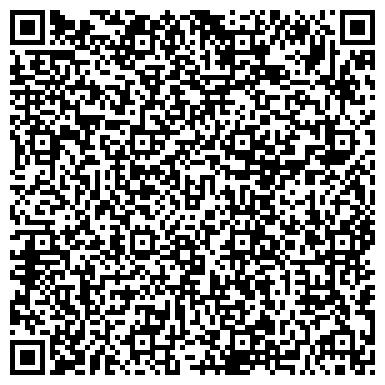 QR-код с контактной информацией организации ДС Медиа, ЧП (DC MEDIA )