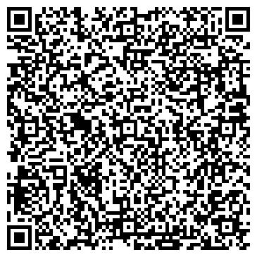 QR-код с контактной информацией организации Lex Marketing, ООО