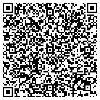 QR-код с контактной информацией организации БТЛ(BTL),ЧП